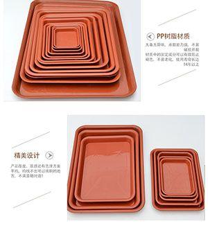 PP树脂方形托盘